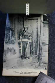 民国早期贵州各地少数民族服装人像整册明信片25张,全套25枚全!安顺二我相馆摄影老明信片,屯田凤头,侬家,猎老,草猎,青苗,仲家,补纳等各个苗家分支部落全集