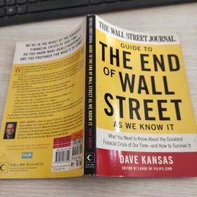 Guide to the end of wall street as we know it