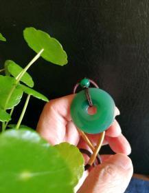 1659 精品绿玉髓(平安扣)