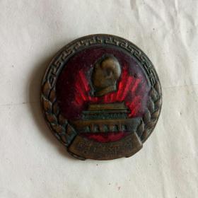 """解放初期""""""""国庆纪念"""""""",毛主席天安门图案珐琅彩铜章一枚。"""