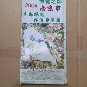 南京市生态观光休闲导游图