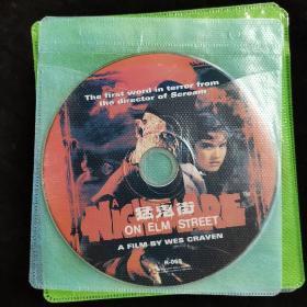 光盘196【猛鬼街 一碟DVD】正版