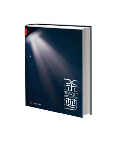 杀梦Ⅰ:零镜之门