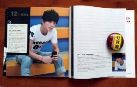 【2010快乐男生典藏集】书皮有自然磨痕,书角轻微磕碰