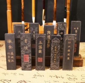 20-30年陈墨 油烟墨【5条的价格】
