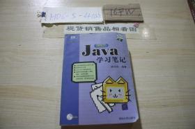 Java?JDK6学习笔记