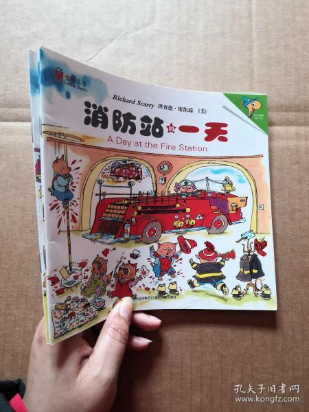 斯凯瑞金色童书·第三辑