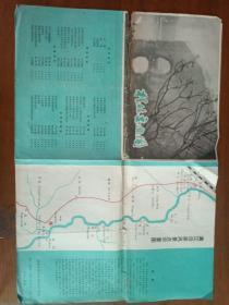 桂林交通图