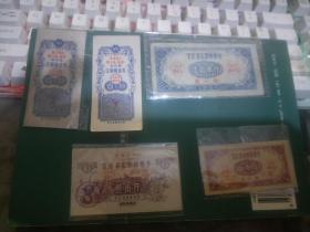 票证--宝应县定额购油劵壹份【有最高指示、1968年 】5种