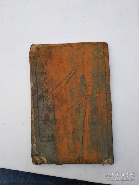 石印本,绘图南北史通俗演义,卷二