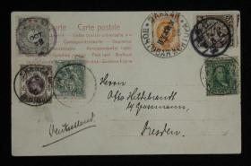 清代贴蟠龙邮票,贴5枚客邮邮票实寄明信片