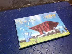 上海世博各国展馆磁性收藏卡 全套