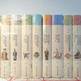 讲谈社中国的历史全套10本