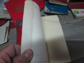 -老日记本:工作手册