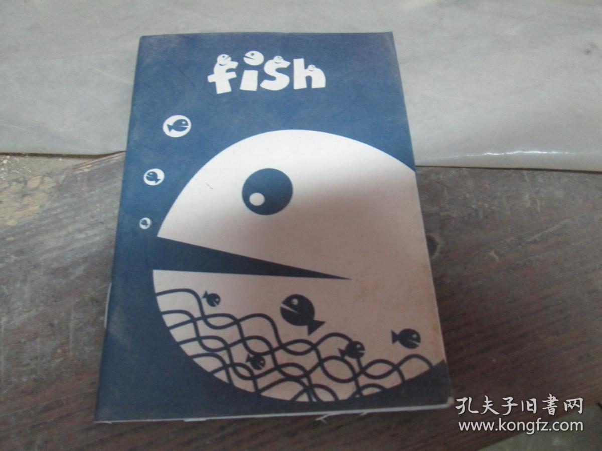 老日记本:fish
