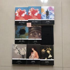企鹅丛书7套八册合售,送一本企鹅丛书笔记本,远大前程,城堡变形记,一九八四,简爱,漂亮朋友,嘉莉妹妹,安娜卡列宁娜上下册。均为2012年一印。安娜下有一折痕,见图