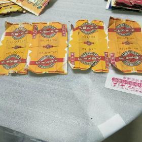 老烟标~大联珠香烟(4张合售,4张3个版本)