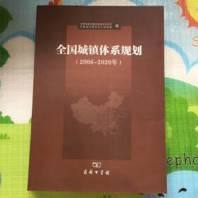 �ㄥ�藉����浣�绯昏�����绌�2006-2020骞�