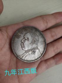 老银元zc