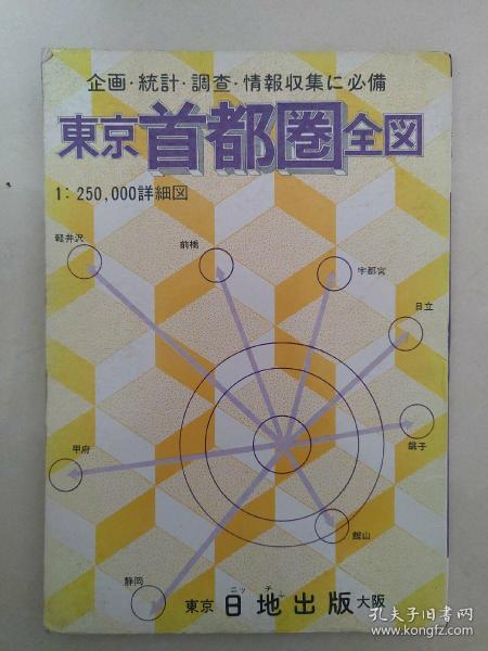 1987骞翠�浜�棣��藉���ㄥ�� 姣�渚�灏猴�1:250000