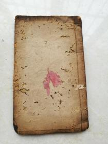 木刻,幼科鐵鏡卷二卷三合訂