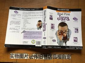 Head First Java锛�涓�����锛�