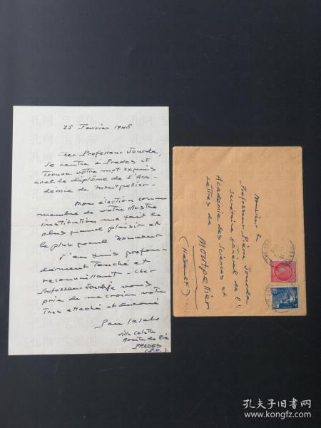 涓��界��瑗跨����澶ф���村�� ��澶ф���翠��垛�� �¤�ㄥ��� Pablo Casals  1948骞翠翰绗�淇� ��瀹�瀵�灏�
