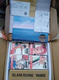 《灌篮高手》-完全版,24本全(含赠品),长春出版社4刷,全新未看,又名:篮球飞人,品好,适合收藏!