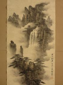 郭传璋,黄山松崖,快递包邮,如果是印刷品赔偿买家100倍,品相如图