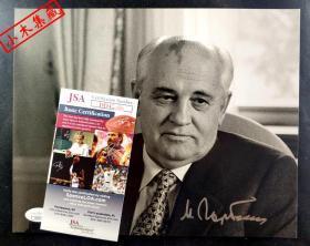 """""""苏联末代总书记"""" 戈尔巴乔夫 签名肖像照片(8×10英寸), 由三大签名鉴定公司之一JSA鉴定"""