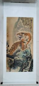 陶培麟(成都著名书画家,擅长画虎,益州画院副院长)丁丑年画 包邮保真
