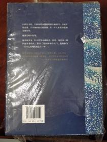 坂本龙马【全新塑封】(请见描述)