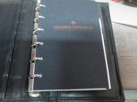 老日记本:VACHERON CONSTANTIN