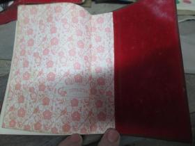 ---老日记本:日记
