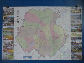 2020浦江县交通旅游图   区域图   城区图   对开地图