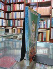 女神的圣斗士:黄金圣衣卷2.3(2本合售)