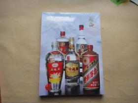 北京翰海2014春季拍卖会--国香馆珍藏中国老名酒