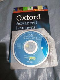 Oxford Advanced Learner's Dictionary: International Student's Edition牛津高阶英语词典,附光盘