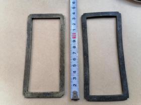 """清代铜镇纸2个一一""""仿圈""""是旧时文人临帖练字所用的工具。形制漂亮"""