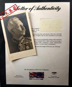"""""""德国末代皇帝,一战元凶"""" 威廉二世 签名并附言戎装肖像照 由三大签名鉴定公司之一PSA/DNA提供鉴定"""