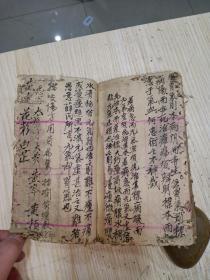 手抄中医书 药方,内容自睇(206面)