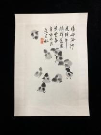 【张君秋国画】多吉图-京剧四小名旦字画