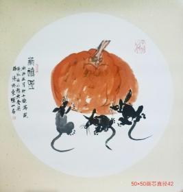 中美协会员老画家杨阳老师新作精品,有合影