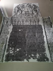北齐刘碑寺碑造像。