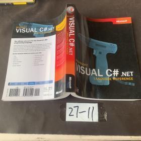 Microsoft Visual C#(TM) .NET Language Reference (Pro-Documentation)