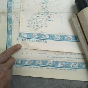大张地图:中国素图:1962年版1976年印刷(是两张大地图拼出全图)