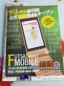 日文杂志12号