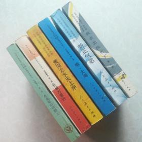 九年义务教育三年制四年制初级中学语文自读课本第一册至第六册。全6册   (注:本书物流只选择邮政挂号印刷)