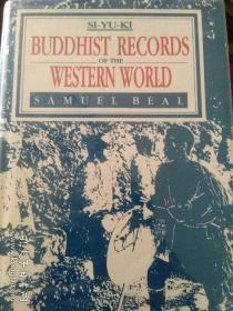 buddhist records of western world