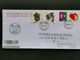 """2020.4.8(武汉解封日)抗疫纪念封挂寄    盖""""决胜疫情   迎来春天""""抗疫纪念戳"""